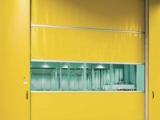 Желтые скоростные ворота