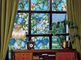 Волшебное витражное стекло