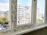 Окна от немецкого производителя