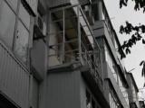 А вот и каркас нового балкона