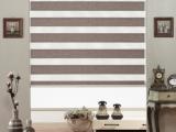 Классические рулонные шторы «Зебра»
