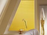 Желтые шторы плиссе
