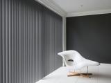 Строгие вертикальные алюминиевые жалюзи