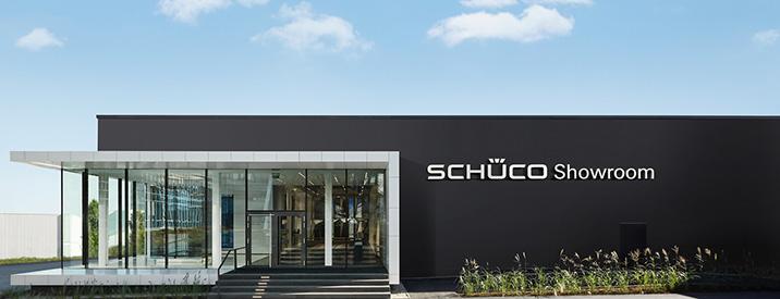 Выставочный зал Schuco